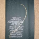 サロメ 2013- II 試作