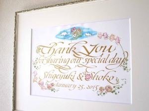 ウェディングボード Wedding board  / para boda